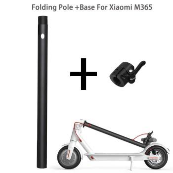 Mástil Para Scooter Xiaomi M365 (mástil + Base)